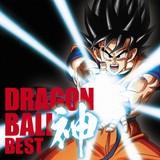 「ドラゴンボール」の歴代主題歌を網羅!アニメ30周年記念ベストアルバムが発売決定