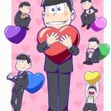 「おそ松さん」×渋谷パルコのバレンタイン「LOVE松さん」ほか、コラボレーション企画が続々