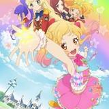 「アイカツ!」新シリーズ始動!8月公開の劇場版は初の2本立て&TVアニメ4月放送開始