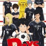 サッカーアニメ「DAYS」主演は現役高校生の吉永拓斗 松岡禎丞と浪川大輔も出演決定