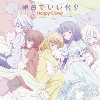 「あんハピ♪」TOKYO MXほかで4月7日放送開始 花守ゆみりらキャスト5人が主題歌
