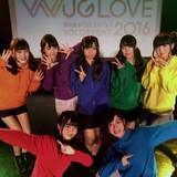 「Wake Up, Girls!」3回目の単独ツアー開催決定 上位7人が新ユニットを結成するキャラ総選挙も