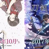 人気ゲーム「刀剣乱舞 ONLINE」がテレビアニメ化!第1幕は10月、第2幕は2017年放送