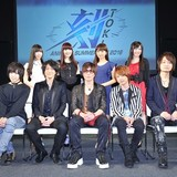 GRANRODEO、相坂優歌、A応Pら「Animelo Summer Live 2016」出演アーティストが発表 every❤ingは初出場を果たす