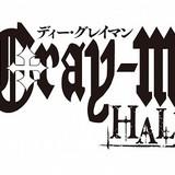 「D.Gray-man HALLOW」ロゴ