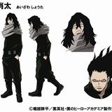 相澤消太のキャラクターデザイン画像