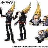 プレゼント・マイクのキャラクターデザイン画像