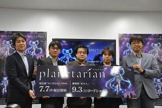 アニメ「planetarian」が配信と劇場で展開!