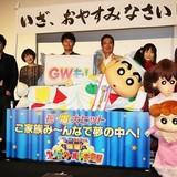 「映画クレヨンしんちゃん」安田顕、大和田獏が九州へメッセージ