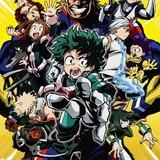 「僕のヒーローアカデミア」スペシャルイベントが9月4日に開催決定 ニコニコ超会議にも登場