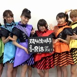 「i☆Ris」ワンマンツアー最終公演で13thシングルのリリースを発表 「双星の陰陽師」OP主題歌に