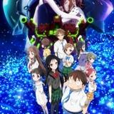 「アクセル・ワールド」劇場版オリジナルキャラで赤﨑千夏が出演 テーマソングはKOTOKO×ALTIMA