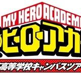 「僕のヒーローアカデミア博 ようこそ!雄英高校キャンパスツアーへ博」ロゴ