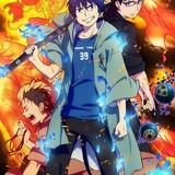 TVアニメ「青の祓魔師」17年に新シリーズ 「京都不浄王篇」制作決定!