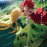 「終末のイゼッタ」物語のイントロダクションとメインキャラクター2人の設定が公開