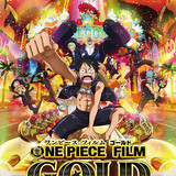 【週末興行ランキング】「ONE PIECE FILM GOLD」No.1スタート、「アクセル・ワールド」は9位にランクイン