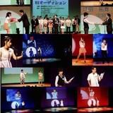 過去最大規模「81オーディション」本選が8月1日開催 LINE LIVEほかで配信も