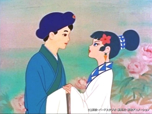 白蛇伝 (1958年の映画)の画像 p1_36