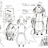 グランプリ受賞の妖怪がポスターになる「不機嫌なモノノケ庵」オリジナル妖怪コンテストがスタート