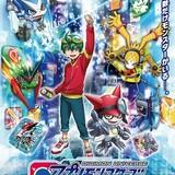 デジモンシリーズ新作「アプリモンスターズ」10月1日放送開始 ボイス入りPV公開