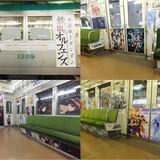 京都の地下鉄で「京まふ」PR列車が運行開始
