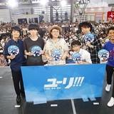 「ユーリ!!! on ICE」新キャラクター発表 細谷佳正、宮野真守らがライバルスケーター役に