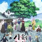 「刀剣乱舞-花丸-」第1話に登場する17振りの刀剣男子が勢ぞろい