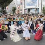 アイドルが議員に立候補「アイドル事変」アニメ化決定 つんく♂が主題歌プロデュース