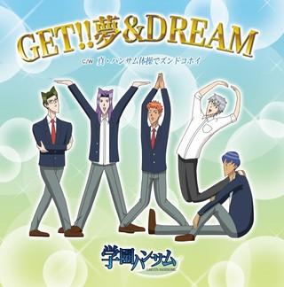 アニメ版「学園ハンサム」エンディング主題歌を、ゲーム版キャストの10Re;が担当