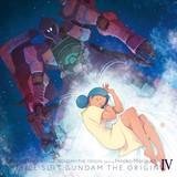 「機動戦士ガンダム THE ORIGIN IV」新PVで森口博子の主題歌初披露