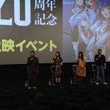「機動戦艦ナデシコ」20周年で、うえだゆうじ、桑島法子、南央美、佐藤竜雄監督らが今だからこそ話せる裏話
