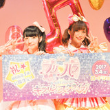 「プリパラ」らぁら&のん姉妹役の茜屋日海夏と田中美海がイベント初共演