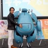 神山健治監督が早稲田祭で「攻殻機動隊S.A.C」から「ひるね姫」まで歴代キャラクターの秘密を解説