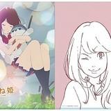 「ひるね姫 知らないワタシの物語」前売り特典の画像
