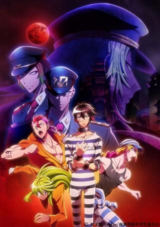 アニメ「ナンバカ」第2期メインビジュアル