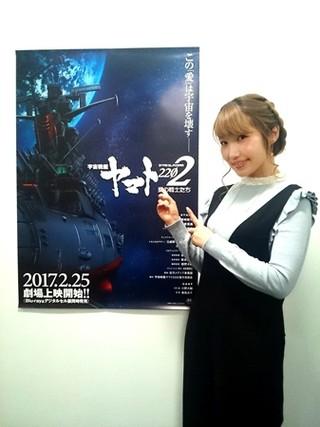 「内田彩の4分でわかる宇宙戦艦ヤマト2199【完全版】~road to 2202~」も公開中
