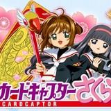 1998年 テレビアニメ「カードキャプターさくら クロウカード編」 ビジュアル