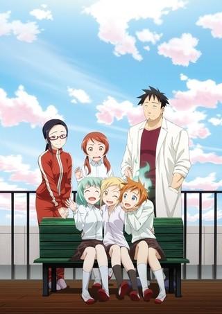 「亜人ちゃんは語りたい」に本渡楓、篠田みなみら出演 ED主題歌は「三月のパンタシア」に