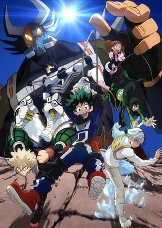 「僕のヒーローアカデミア」オリジナルアニメ キービジュアル