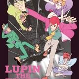 「ルパン三世 PARTIII」ブルーレイボックス、2017年2月22日発売決定!