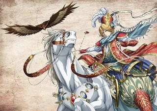 TVアニメ「将国のアルタイル」2017年放送決定 主人公マフムート役に村瀬歩