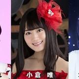 「KING SUPER LIVE」第2弾開催決定! 上坂すみれ、小倉唯、水瀬いのりら同世代アーティストにスポット