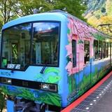 叡山電車 こもれび号