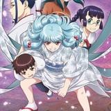 「つぐもも」に久保ユリカ、松井恵理子、芝崎典子の出演が決定 主題歌アーティストも発表