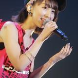 飯田里穂、2ndツアー追加公演でファンと一体「もっと中毒マシマシに!」