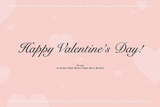 「ロクでなし魔術講師と禁忌教典」バレンタインカード