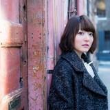 """花澤香菜、アルバム発売記念ライブが生中継 """"生誕祭""""ハッシュタグも決定"""