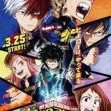 「僕のヒーローアカデミア」第14巻付属のアニメDVDに、内田真礼、木村良平がオリジナルキャラ役で出演!