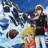 「宇宙戦艦ヤマト2202」新シリーズ開幕に小野大輔「ヤマトに帰ってきた!ヤマトはここにあるんだ!」