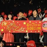星野源、「夜は短し歩けよ乙女」出演は湯浅政明監督からの直筆手紙のラブコールで実現